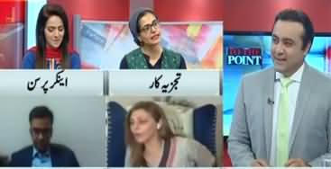 To The Point (NAB Qanoon Mein Tabdeeli Ki Baatein) - 29th April 2020