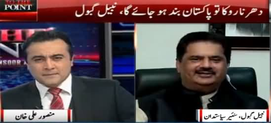 To The Point (Nabil Gabol Exclusive Interview) - 30th October 2016