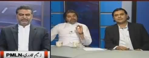 To The Point (Nawaz Sharif Aur Unke Bache Mulzim) - 8th September 2017