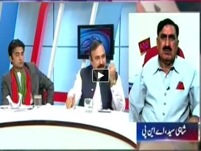To The Point (Nawaz Sharif Criticize Imran Khan in His Speech) - 15th October 2014