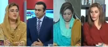 To The Point (Nawaz Sharif Ki Bemari) - 2nd March 2020