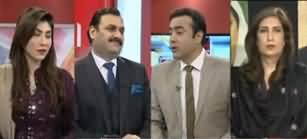 To The Point (Nawaz Sharif Kitne Bemaar Hain?) - 14th January 2020