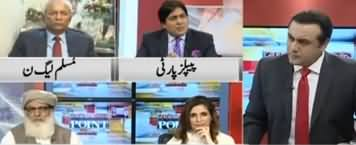 To The Point (Nawaz Sharif's Name on ECL) - 11th November 2019