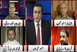 To The Point (Nawaz Sharif's Strict Stance) – 6th October 2017