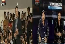 To The Point (Naya Pakistan Vs Purana Pakistan) – 7th October 2017