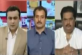 To The Point (Naye Pakistan Mein Roti Menhngi, Jaan Sasti) – 23rd September 2018