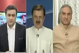 To The Point (No More Subsidy on Metro Bus) – 12th May 2019