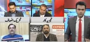 To The Point (Opposition Aur Hakumat Mein Garma Garmi) - 1st January 2020
