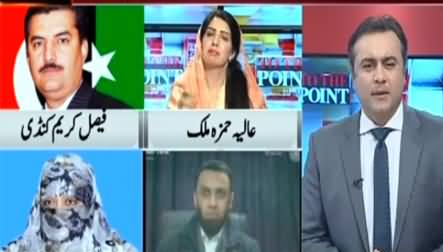 To The Point (Opposition Aur Hakumat Mein Mahaz Arai) - 3rd February 2021