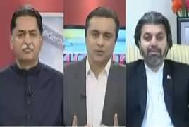 To The Point (Opposition on Weak Position) – 11th August 2018