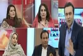 To The Point (Opposition Se Hath Nahi Milayon Ga - Imran Khan) – 15th March 2019