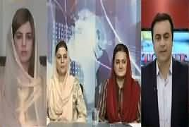 To The Point (Overseas Pakistan's Voting) – 7th September 2018