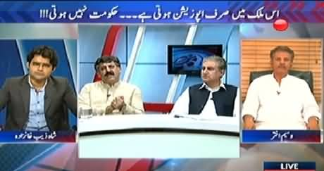 To The Point (Pakistan Mein Sirf Opposition Hoti Hai, Hakumat Nahi) - 11th June 2014