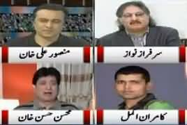 To The Point (Pakistan Team Ki Shandar Kamyabi) – 28th October 2017