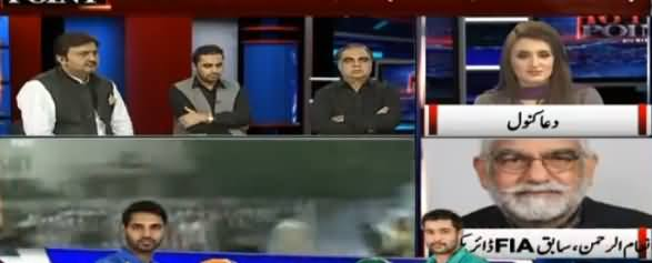 To The Point (Panama Case JIT) - 17th June 2017