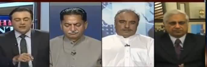 To The Point (Panama Case JIT) - 23rd June 2017