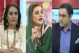 To The Point (Parliament Mein Selected Ki Gonj) – 28th June 2019