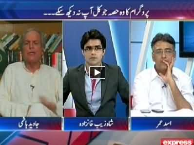 To The Point PART 2 (Is NA Going to Accept PTI Resignations?) – 23rd September 2014