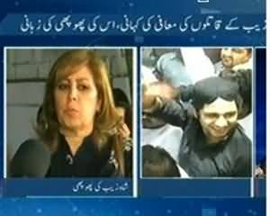 To The Point Part 2 (Shahzeb Murder Case: Maafi Ya Sauda?) - 10th September 2013