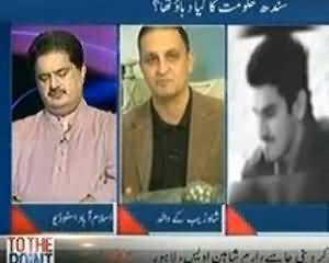 To The Point Part 3 (Shahzaib Khan Murder Case: Muafi Ya Soda?) - 11th September 2013