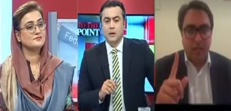 To The Point (PDM And Nawaz Sharif's Narrative) - 10th November 2020