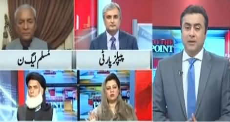 To The Point (PDM Jalse Mein Kitne Loog Thay) - 14th December 2020