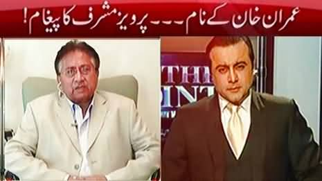 To The Point (Pervez Musharraf Exclusive Interview) - 6th November 2016