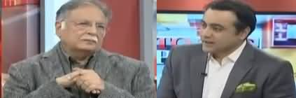 To The Point (Pervez Rasheed Exclusive Interview) - 15th February 2019