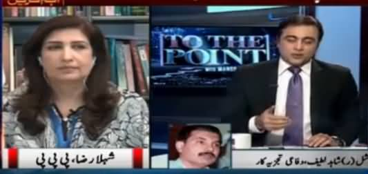 To The Point (PMLN Aur PPP Ka Muk Muka?) - 7th October 2016