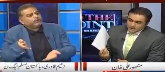 To The Point (PMLN Future After Nawaz Sharif) - 15th July 2017