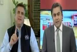 To The Point (PMLN Members Leaving Party) – 11th May 2018