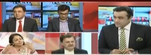 To The Point (PMLN Reservations About NAB) - 10th November 2018