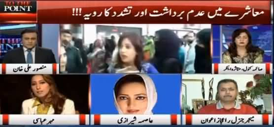 To The Point (Policeman Ka Reporter Ko Thappar) - 21st October 2016