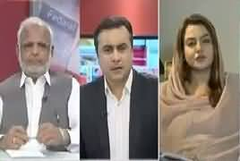 To The Point (Political Engineering) – 18th May 2018