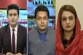 To The Point (Presidential Election) – 25th August 2018