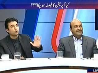To The Point (Prime Minister Once Against Absent in Assembly) - 27th January 2014