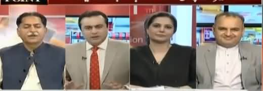 To The Point (PTI Govt 100 Day Performance) - 24th November 2018