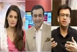 To The Point (PTI Ki Androni Larayian) – 2nd May 2019