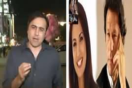 To The Point (PTI Voters Views About Reham Khan's Book) – 10th June 2018