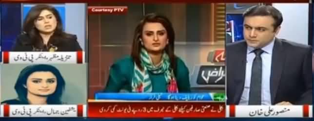 To The Point (PTV Scandal, Khawateen Ki Izzat Ghair Mehfooz) - 22nd January 2017