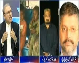 To The Point (Qaim Ali Shah Puts the Responsibility of Thar to Media) – 10th March 2014