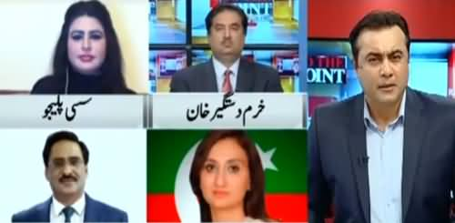To The Point (Reasons of Hafeez Sheikh's Defeat) - 3rd March 2021