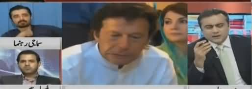 To The Point (Reham Khan's Book & PTI's Reaction) - 2nd June 2018