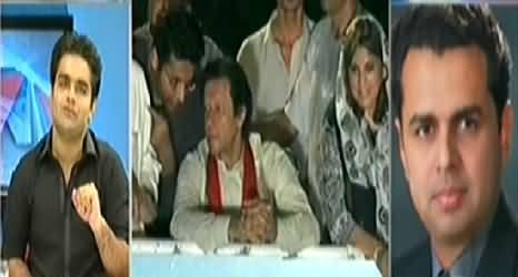 To The Point (Resignations After Civil Disobedience) - 18th August 2014