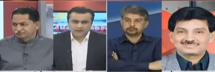 To The Point (Rigging Allegations) - 28th July 2018