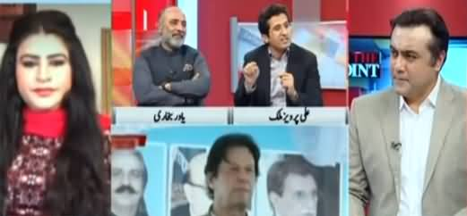 To The Point (Rigging Allegations in AJK Elections) - 28th July 2021