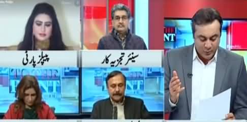To The Point (Senate Election, Yousaf Raza Gillani's Role) - 22nd February 2021