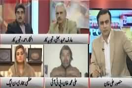 To The Point (Senate Elections & Other Issues) – 2nd March 2018
