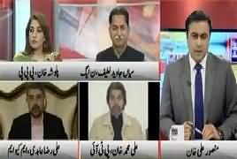 To The Point (Senate Super League) – 10th March 2018