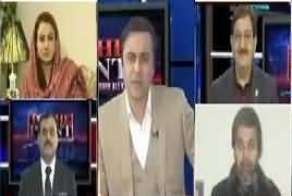 To The Point (Shahbaz Sharif Aur Rana Sana ka Istefa Nahi Aaya) – 7th January 2018